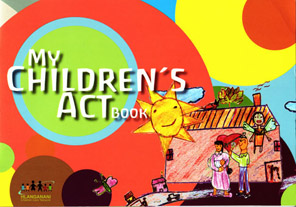 Cover: My Children's Act by Emma Attwell